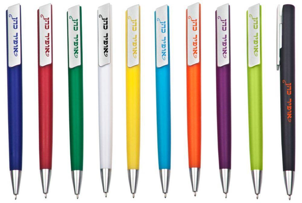 הדפזה על עטי גל