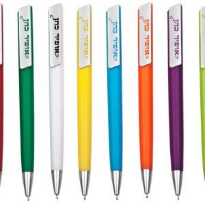 """עט ג'ל - מלודי , 0.7 מ""""מ."""